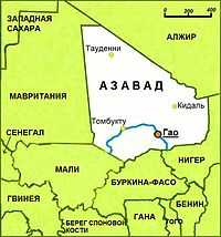Azawad map-russian.jpg