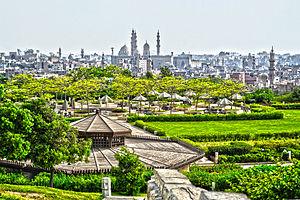 Al-Azhar Park - Image: Azhar Park