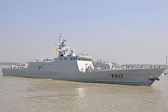 Patrol boat - BNS Nirmul, a Durjoy Class Large Patrol Craft of the Bangladesh Navy.