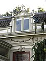 Baarn, Villa Pera details voorgevel en dakkapel RM528098.jpg