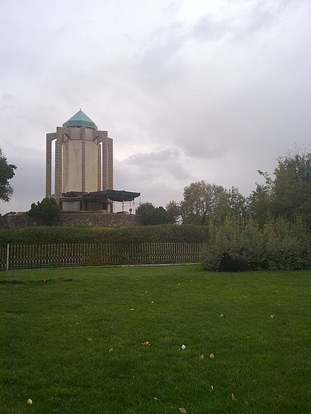 File:Baba Taher Shrine - panoramio.jpg