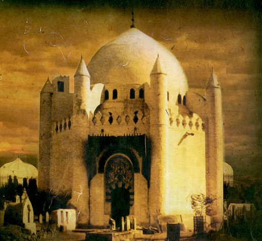 Al-Baqi' mausoleum reportedly contained the bodies of Hasan ibn Ali (a grandson of Muhammad) and Fatimah (the daughter of Muhammad). Baghi tomb.jpg