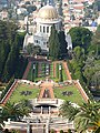 Bahá'í Terraces, Israel, 2017 04.jpg