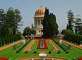 Bahá'í World Centre sites in Haifa (2436167188).jpg