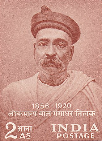Bal Gangadhar Tilak - Tilak on a 1956 stamp of India