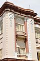 Balconies - Birla Industrial & Technological Museum - Kolkata 2012-09-18 1056.JPG