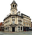 Bank of Liverpool, Prescot Street 201704.jpg