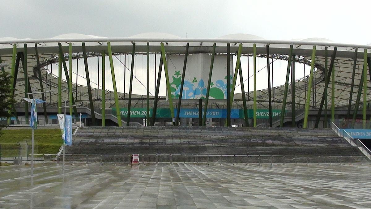 Bao An Stadium Wikipedia