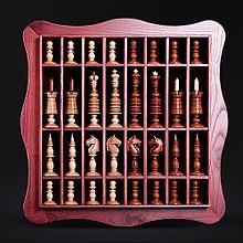 Staunton chess set - Wikipedia