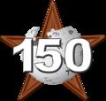 Barnstar 150.png