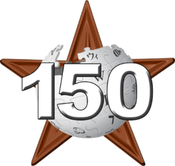 File:SP-150.png - Wikimedia Commons