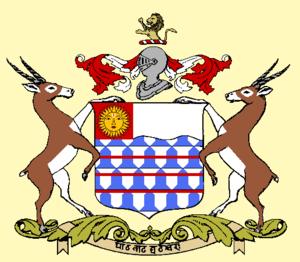 Barwani State - Image: Barwani State coat of arms