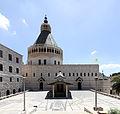 Basilique de l'Annonciation, Nazareth.jpg