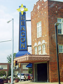 Beacon Theater, Hopewell, VA.jpg
