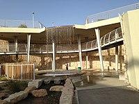 Beersheba Children Park IMG 5804.jpg