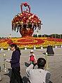 Beijing-Tiananmen-70-Blumenkorb-gje.jpg