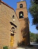 Bell Tower, Vivian Webb Chapel (cropped).JPG