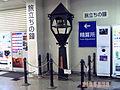 Bell at Osaka-Station.jpg