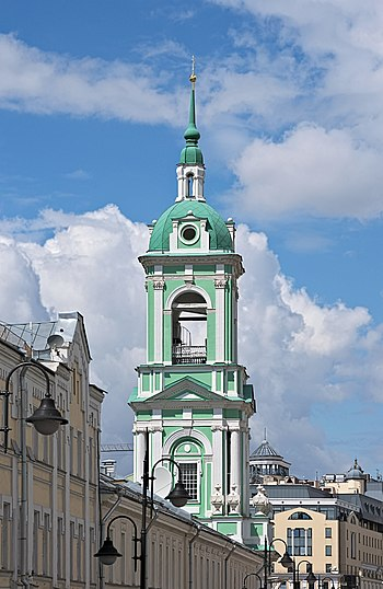 Bell tower of Church of Beheading of John the Baptist in Moscow.jpg