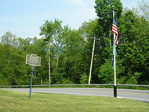 Bennington Battlefield State Historic Site - Image: Bennington Battlefield State Historic Site Entrance 30May 2008