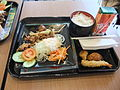 Bento Chicken Teriyaki.JPG