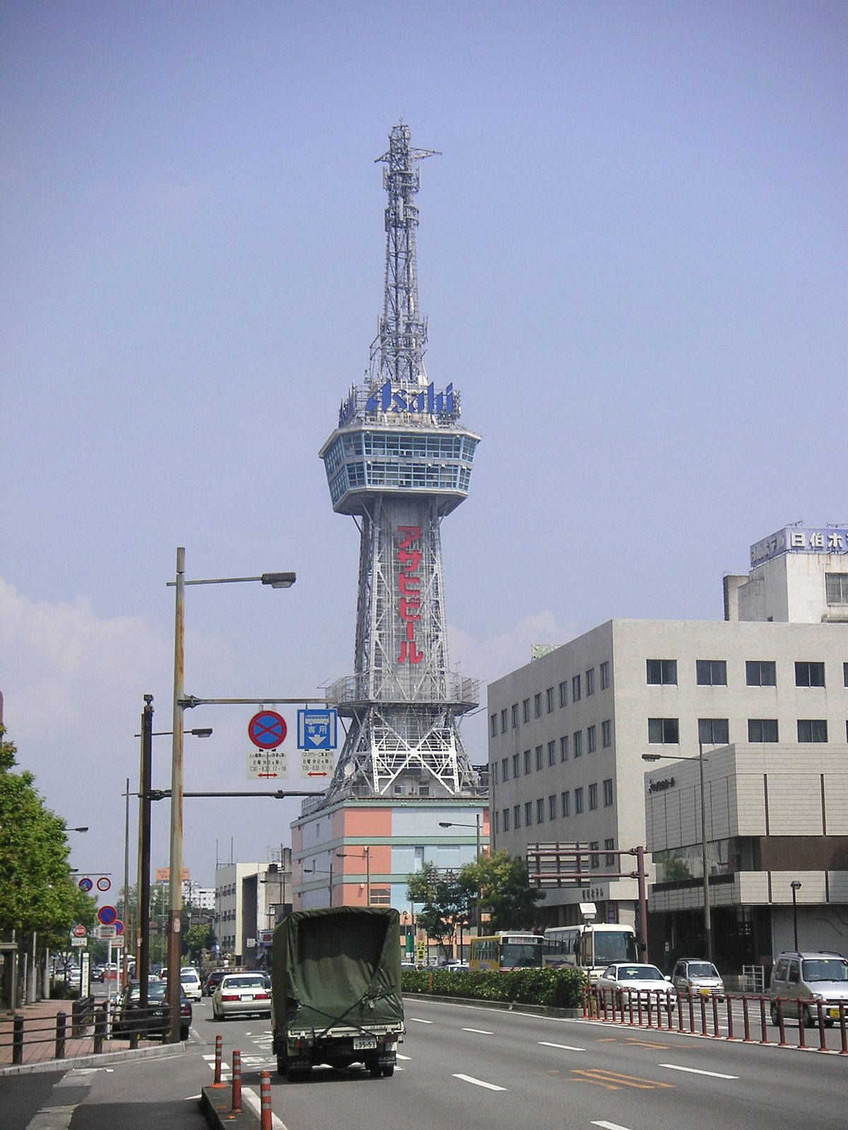 Beppu Tower - Wikipedia