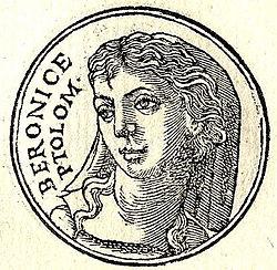 شخصيات تاريخية عربية ملوك بطليموس