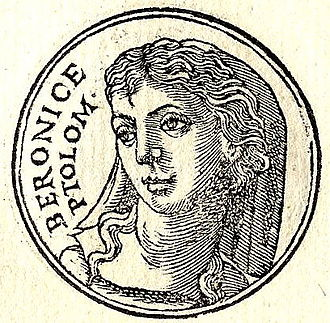 "Berenice I of Egypt - Berenice I from ""Promptuarii Iconum Insigniorum"""