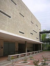 Biblioteca Pública Piloto, Archivo Fotografico.