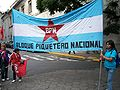 Bicentenario90.jpg