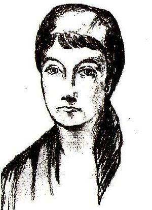 Bidar Kadın - Image: Bidar II. Kadınefendi Hazretleri
