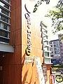 Bike ride, Seoul May, 2014 (14070742556).jpg