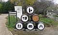 Bilton Wines - panoramio (2).jpg