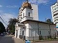 """Biserica """"Sf. Împărați Constantin și Elena"""", Focșani.jpg"""