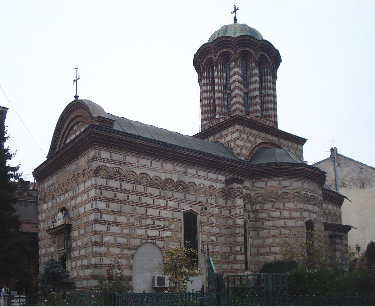 Biserica Curtea Veche Wikipedia