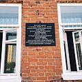 Black plaque № 31499 in Ulyanovsk.jpg