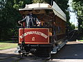Blackpool Tram 2 Crossbench car Crich.jpg