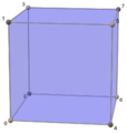 Blue cube numbered.png