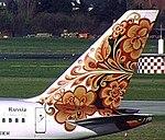 Boeing 757-236, British Airways AN0134582 (cropped).jpg