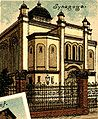 Bojanowo synagogue 02.jpg