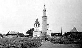 Bolgar, Spassky District, Republic of Tatarstan - Image: Bolgar 1