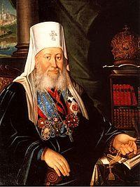 Bolhovitinov.jpg