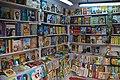 Books - Sanchayan Prakashan - 40th International Kolkata Book Fair - Milan Mela Complex - Kolkata 2016-02-02 0483.JPG