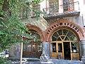 Bookstore Rizhkov street Gyumri.jpg