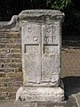 Boundary stone, Deptford Wharf - geograph.org.uk - 1492558.jpg
