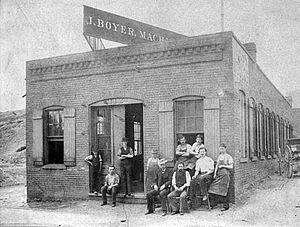 Joseph Boyer - Boyer Machine circa 1880 St Louis, Missouri