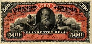Brazilian real (old)