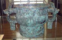 British Museum Kang Hou Gui Front.jpg