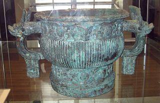Kang Hou gui Bronze vessel