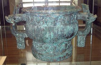 "Gui (vessel) - The ""Kang Hou Gui"", early Western Zhou (11th century BC). British Museum, London."